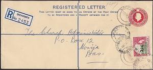 BASUTOLAND 1961 long size registered envelope used Qachasnek to Morija.....70954