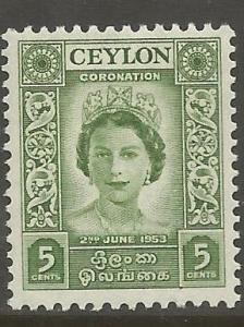 CEYLON  317  MINT HINGED, QUEEN ELIZABETH II, CORONATION ISSUE
