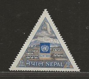 NEPAL SC# 89  FVF/MOG