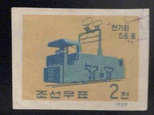Korea Scott 167a Used Electric Locomotive  imperforate stamp CV$55