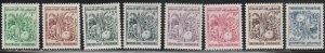 Tunisia #J41-J48 Mint Hinged Full Set of 8 cv $6.75