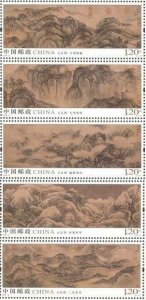 TangStamps: China  2019-16 Five Sacred Mountains