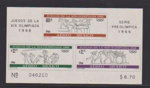 MEXICO STAMPS MINT S/S C318,20A  LOT#392