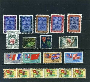 TOGO 1957-1960 YEARS SET OF 19 STAMPS MNH/MLH