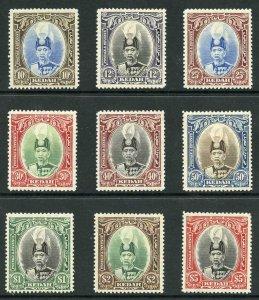 Kedah SG60/68 1937 Set of 9 M/Mint (50c toned gum)