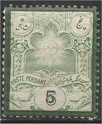 IRAN, 1882, mint 5s, Sun Scott 53 creased