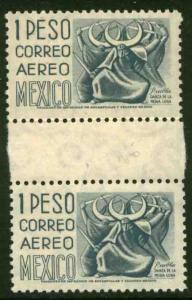 MEXICO C195 $1Peso Definitive Issue Gutter Pair MNH