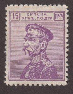 Serbia 114 Gen. Karageorgevich 1911