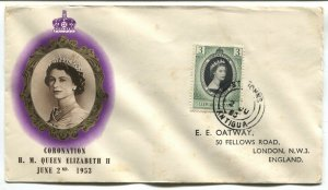 Leeward Islands 1953 QEII Coronation another cacheted First Day Cover