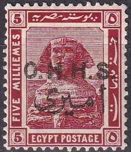 Egypt #O13 F-VF Unused  CV $4.75  (Z5215)