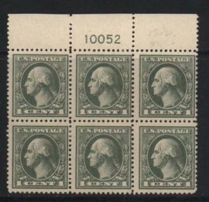 USA #536 Mint Plate Block Of Six