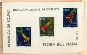 Bolivia Scott C239a Mint NH [TG1110]