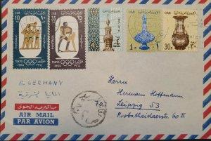 O) 1970 EGYPT, OLYMPIC GAMES TOKIO - ATHLETES - WRESRFERS, MINARET MARDANI MOSQU