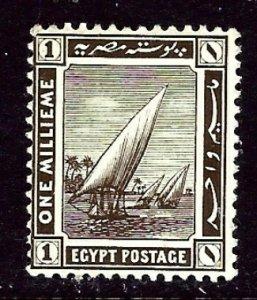 Egypt 50 MH 1914 Boats on the Nile    (ap3605)