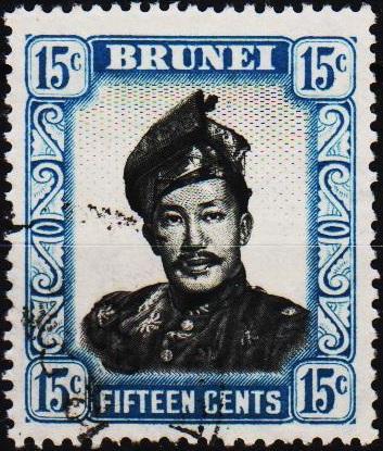 Brunei. 1952 15c. S.G.126 Fine Used