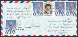PERSIA 1991 Express airmail cover to NZ - Dramatic franking................14135