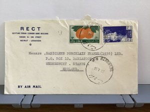 Lebanon 1956 RECT Bank Building Air Mail to England  stamps cover R31744
