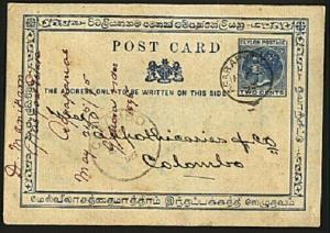 CEYLON 1895 2c postcard used AGARAPATANA cds to Colombo....................93403