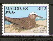 Maldive Islands 1427 MNH
