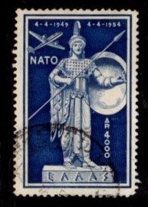 Greece - #C73 NATO - Used