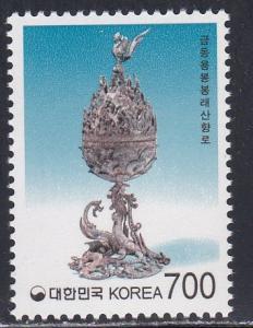 South Korea # 1732, Incense Burner, NH 1/2 Cat