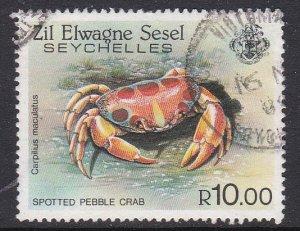 Seychelles / Zil Elwannyen Sesel #87 F-VF Used Spotted Pebble Crab