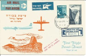 Swissair First Flight Cover Israel - Brazil Flight SR 460 11 Apr 1957 Z10312