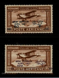 Egypt Zeppelin Set 50M 1951 Error 100M 1931 Mint Hinged 93346