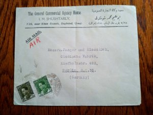 """V.RARE IRAQ 1938 """"COMMERCIAL"""" MULTIPLE STAMPS COVER (2) TO GERMANY HARD TO FIND"""