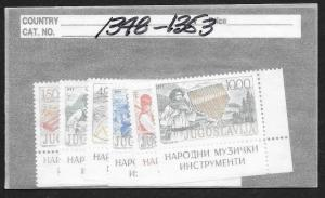 YUGOSLAVIA Sc#1348-1353 Complete Mint Never Hinged Set