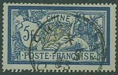 France Off in CHINA SC#44 Liberty & Peace, 5fr, SHANGHAI