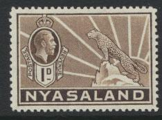 Nyasaland SG 115   Mint Hinged