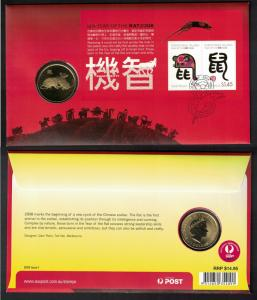 Christmas Is. Chinese New Year 'Year of the Rat' Numismatic FDC