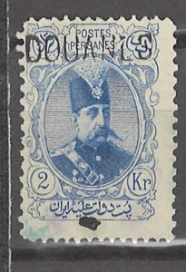 COLLECTION LOT # 3114 IRAN #358  DOUANES  OVERPRINTED 1902 0
