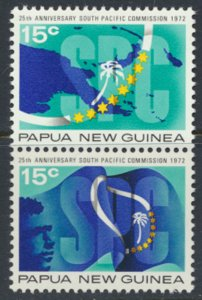 Papua New Guinea SG 214a  SC# 343a MH  South Pacific Commission see details