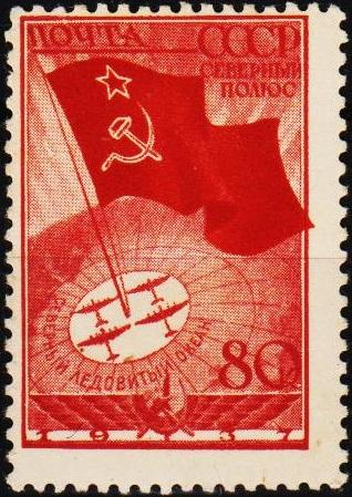 Russia.1938 80k S.G.772 Unmounted Mint