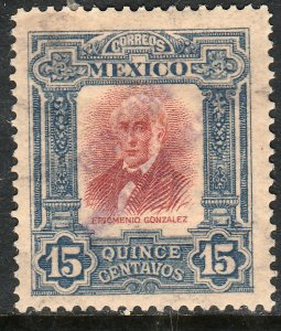 MEXICO-Monterrey 429VAR TII 15¢ GOB. REV PROV OVPT CONSTIT.. UNUSED VF (812)