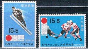 Japan MLH 836-7 Olympics 1971