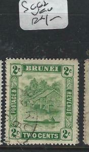 BRUNEI (P0205B)  RIVER SCENE 2 C  SG 62    VFU