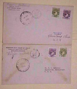 NIGERIA 1941   FLIGHTS 2 DIFF. WITH B/S