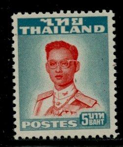 Thailand # 293, Mint Hinge. CV $ 90.00