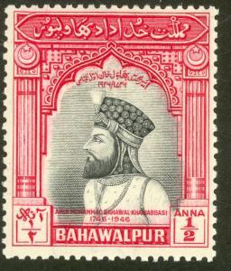 PAKISTAN BAHAWALPUR 1947 Royal Family Bicentennial Issue Sc 1 MLH