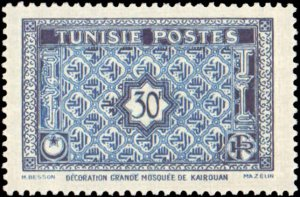 Tunisia #225, Complete Set, 1951, Never Hinged