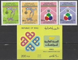 Iraq 1113-7 MNH  UN World Communications Year 1983