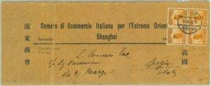 BK0486 - CHINA -  POSTAL HISTORY -  COVER from SHANHAI  to  La Spezia ITALY 1931