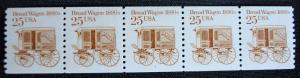 US #2136 MNH PNC5 Plate #1 SCV $3.50 L2