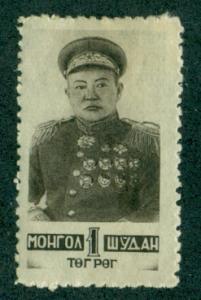 Mongolia #83  Mint  VF H  Scott $60.00