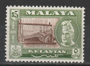 KELANTAN 1957 SULTAN PICTORIAL $5 PERF 12.5