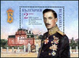 HERRICKSTAMP NEW ISSUES BULGARIA Sc.# 4872 Boris III Souvenir Sheet