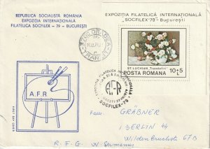 1979 ROMANIA COVER LUCHIAN PAINTINGS ROSES POST FIRST DAY USED GERMANY